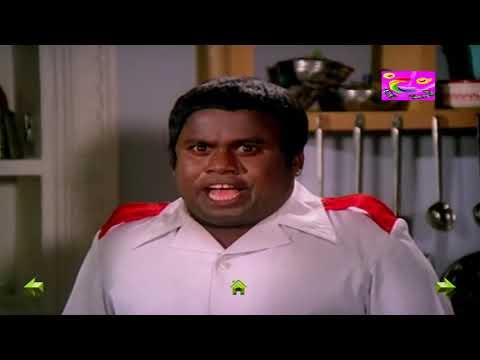 100% சிரிப்பு நிச்சயம்...வயிறு குலுங்க சிரிக்கவைக்கும்  காமெடி Comedy scenes } tamil funny videos