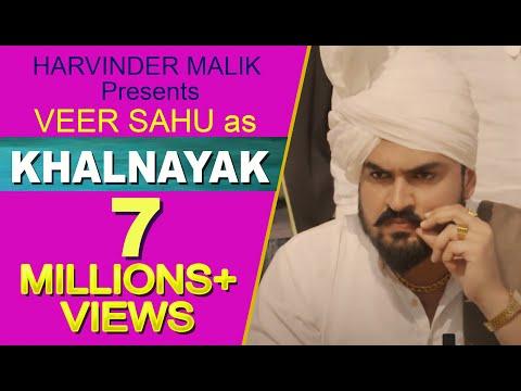 Khalnayak (खलनायक) | Veer Sahu | Andy Haryana | Latest Hindi   Song 2018