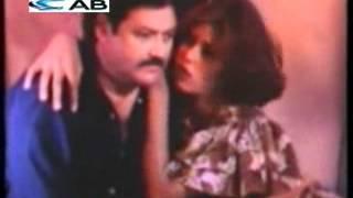 Daayan 1998 clip0 clip0