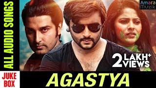Agastya Odia Super Movie | Official Audio Songs Jukebox | Anubhav Mohanty, Jhilik Bhattacharjee|
