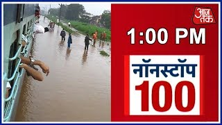 News 100 Nonstop   Top Headlines Of The Day   July 22nd, 2018