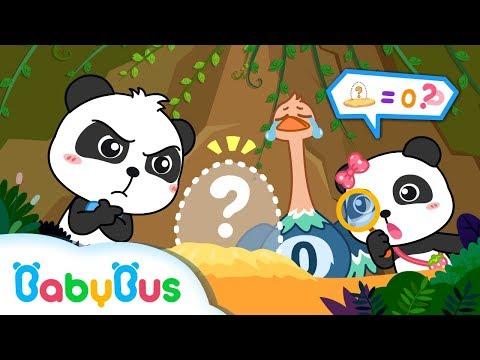 ¿Qué Es 0? | Aventura del Reino Mágico 5 | Dibujos Animados | Matemáticas Para Niños