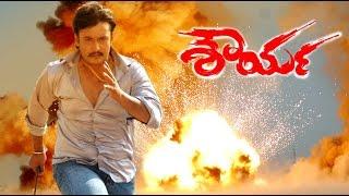 Shourya Kannada Full HD Movie | Shourya 2010 New Kannada Full Action Movie | Darshan, Madalasa