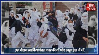 PHOTOS: कश्मीर के नरम हाथों में पत्थर, स्कूली गर्ल पत्थरबाजी में शामिल #ATquickie