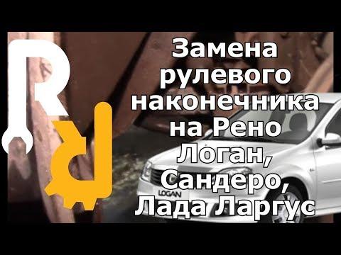 Как сделать умывальник на даче своими руками видео