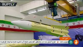 Iran is starting to produce a new rocket equipped with the latest technology ¦ middle east news