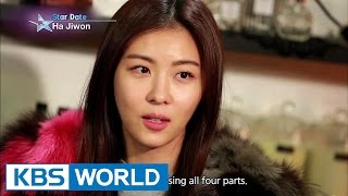 Guerilla Date with Ha Jiwon (Entertainment Weekly / 2015.01.24)