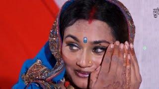 Barhamasi Geet बारह मासी गीत Vedio Song Movie- Ajab Jingi Gajab Jingi