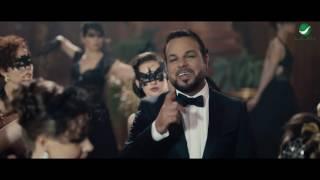 Namir ... Ya Haly - Video Clip | نمير  ... يا هلي - فيديو كليب