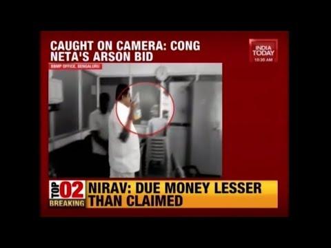 Xxx Mp4 K Taka Cong Neta Caught On Cam Attempting Arson In Govt Office 3gp Sex