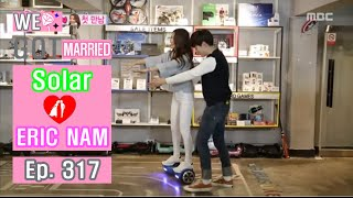 [We got Married4] 우리 결혼했어요 First date of Eric Nam and Solar -  20160416