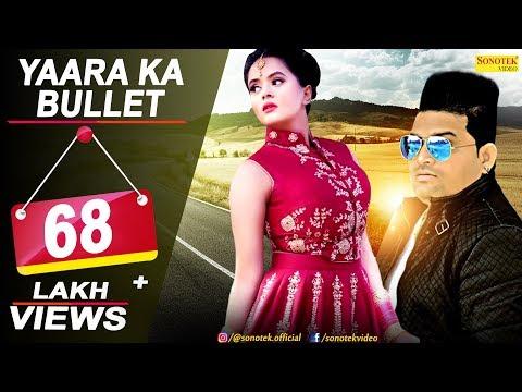 Xxx Mp4 Raju Punjabi New Haryanvi Song 2018 Yaara Ka Bullet Bhupi Sangwan Mohini Gupta VR Bros Sonotek 3gp Sex