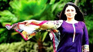 Latest Punjabi Movie 2017 || Mental - Neeru Bajwa | Punjabi Movies 2017