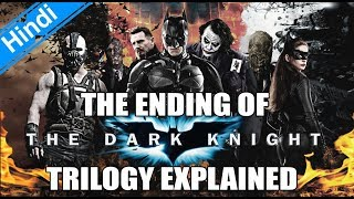 THE DARK KNIGHT TRILOGY Ending Explained In Hindi