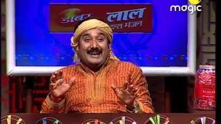 Ashish Rawat Mkbs Master (Bareilly)