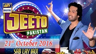 Jeeto Pakistan 21st October 2016 - ARY Digital Drama