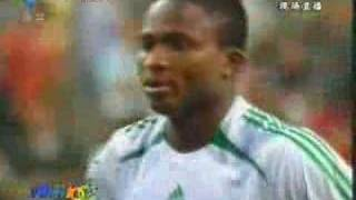 Nigeria vs Spain under 17 world cup final 09/09/07