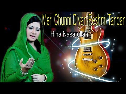 Meri Chunni Diyan Reshmi Tandan Show Hina Nasarullah Love Song