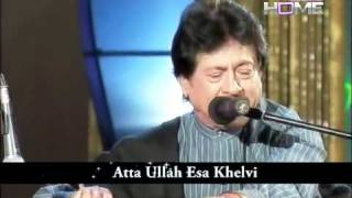 Attaullah Khan in Shahida Mini Show Special interview on PTV.