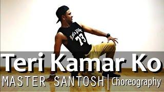 Teri Kamar Ko | Ritesh Deshmukh, Urvashi Rautela | Santosh Konathala SK Choreography