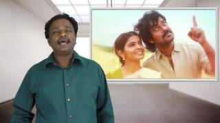 Enkitta Modhadhey Review - Natraj - Tamil Talkies