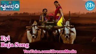 Eyi Raja Song - Brindaavanam Movie Songs - Jr Ntr - Kajal Aggarwal - Samantha