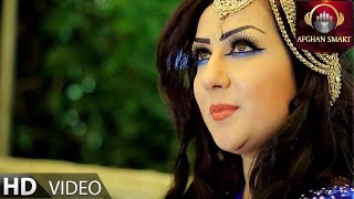 Khoshbo Ahmadi - Jan Jan Mara Maranjan OFFICIAL VIDEO HD