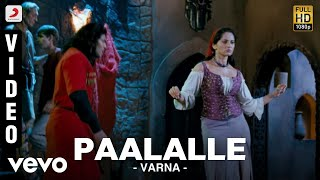 Varna - Paalalle Video | Arya, Anushka