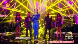 张靓颖 - Bang bang - (我是歌手 - 第三季 第五期)