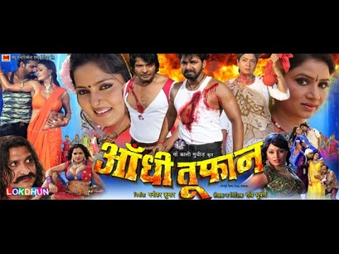 Xxx Mp4 Aandhi Toofan Superhit Full Bhojpuri Movie आंधी तूफ़ान Latest Bhojpuri Film 3gp Sex