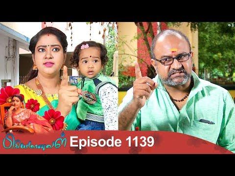 Priyamanaval Episode 1139, 09/10/18