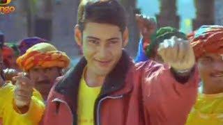Yuvaraju Movie Songs | Guntalakadi Song | Mahesh Babu | Simran | Sakshi Shivanand