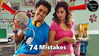 [EWW] KYA SUPER KOOL HAIN HUM FULL MOVIE (74) MISTAKES FUNNY MISTAKES RITEISH