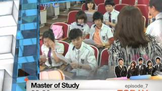 [Today 4/25] Master of Study - ep.11