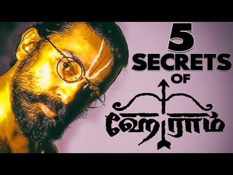 Xxx Mp4 REVEALED 5 Secrets Of Hey Ram Kamal Haasan Sharukh Khan WHY5 5 3gp Sex