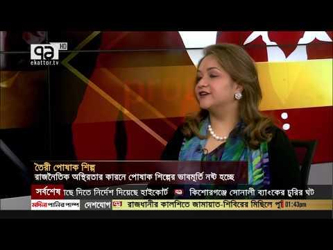 Ekattor TV Rendezvous Syed Ishtiaque Reza With Vidiya Amirita Khan