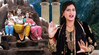 Bhole Bhole Bam Bam Bhole | Singer - Riza Khan | Video Song | LORD SHIVA
