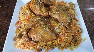 ارز كابلي بالدجاج