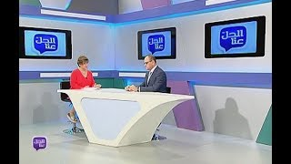 Al Hal Enna - 16/08/2017