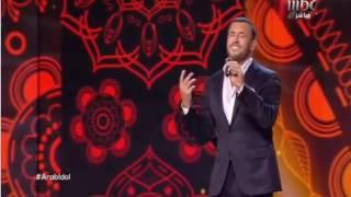 القيصر كاظم الساهر كوني امراة على مسرح عرب ايدول Arab Idol 2016