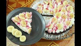 حلى الموز البارد حلويات سهلة وسريعة بدون فرن تحضر في دقائق مع رباح محمد ( الحلقة 540 )