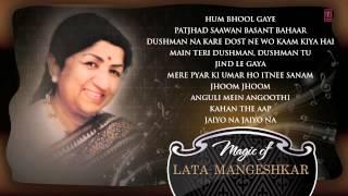 "Magic of ""Lata Mangeshkar"" | Birthday Special Jukebox | Superhit Bollywood Old Songs"