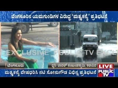 Xxx Mp4 Bengaluru Actress Sonu Gowda Turns Mermaid For Unique Protest On Potholes 3gp Sex