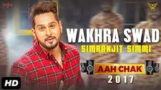 Simranjit Simmi : Wakhra Swad (Full Video) Aah Chak 2017 | New Punjabi Songs 2017 | Saga Music