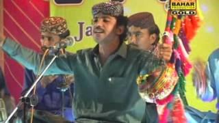 Jani Urs | Golihyan Golihyan Tukhe Kithe | New Sindhi Songs | Bahar Gold Production