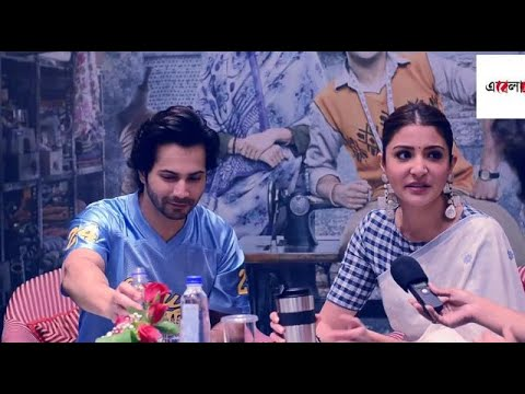 Xxx Mp4 Exclusive Interview With Varun Dhawan And Anushka Sharma 3gp Sex