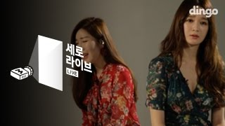 [SERO live] Davichi - Beside Me