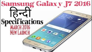 Samsung Galaxy J7 2016 Edition Hindi Review [हिंदी]