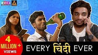Every Chindi Ever   Ft. Chote Miyan & Nikhil Vijay   RVCJ