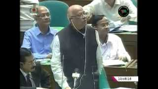 Bangladesh To Move Forward With The Budget For FY 2015-16